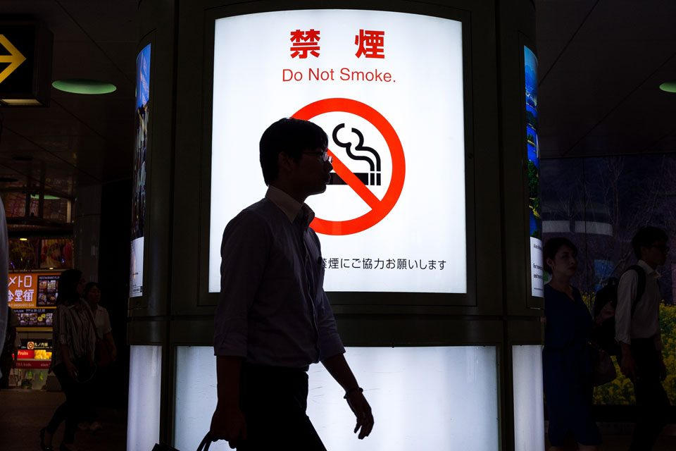 Do not smoke in Shinjuku - EYExplore