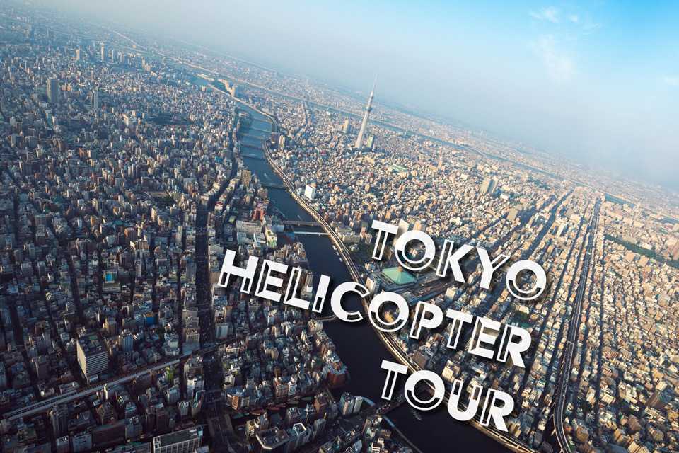 Tokyo Helicopter Tour