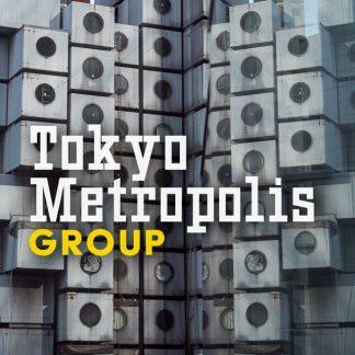 Tokyo Metropolis Group Photo Tour — EYExplore