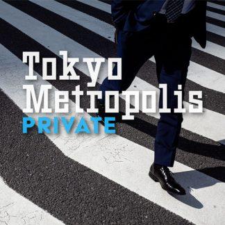 Tokyo Metropolis Private Photo Tour — EYExplore