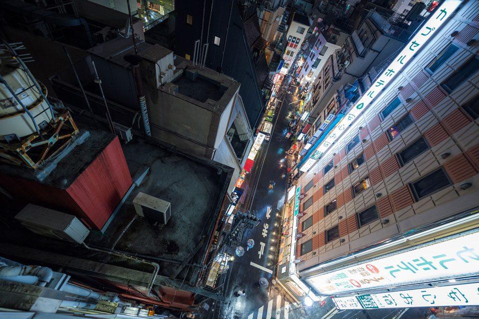 Tokyo Vertigo